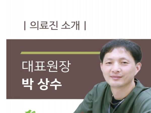 이솝동물메디컬-박상수-원장님.jpg