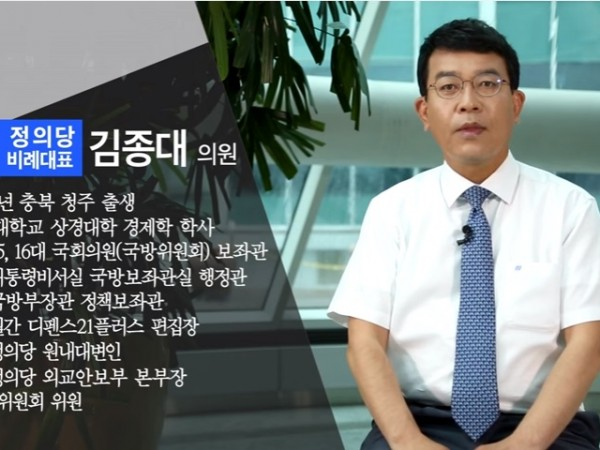 국회방송_300인의희망인터뷰.jpg