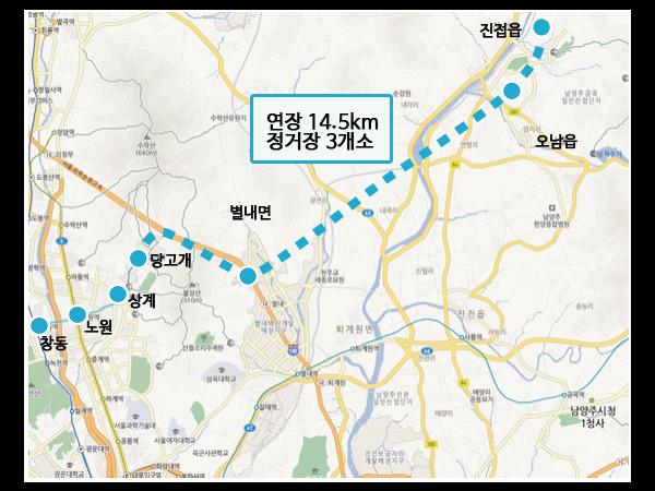 4호선_연장선.png